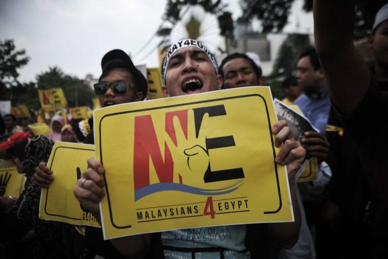 PRAY FOR EGYPT