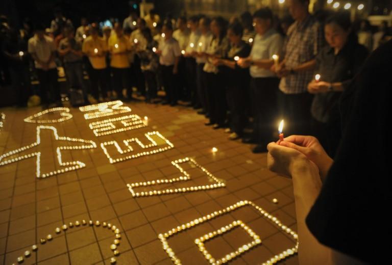 MH370 VIGIL